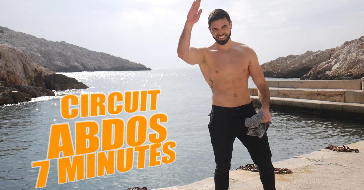 CIRCUIT ABDOS EN ACIER (en moins de 7min)